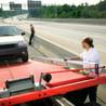 Allston Towing Service & Repair