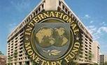 IMF Cuts Forecasts for The World Economy Growth – How will it impact the Asia-Pacific Region? | Financial Services | Scoop.it