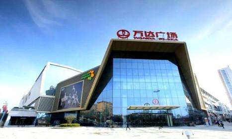 Wanda Group-Wanda Plaza,Hotels,Commercial Properties,Department Stores   www.wanda-group.com   Scoop.it