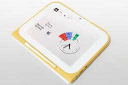 Stantum présente Galago, une tablette Made in France pour les écoles primaires   Veille technologique   Scoop.it