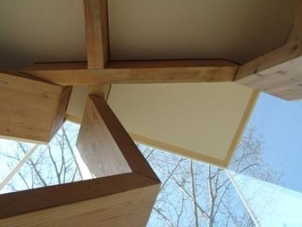《日本建築Case Studies》- 一次給你四位大師:SUMIKA Project | 建築 | Scoop.it