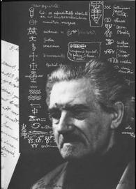 Nenhum comentário - kenneth grant, o homem, o mito & o magista | Paraliteraturas + Pessoa, Borges e Lovecraft | Scoop.it