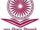 New India Assurance Administrative Officer Syllabus and Exam pattern 2014 | Myhoo.in | Scoop.it