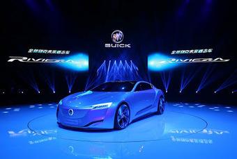 Shanghai Auto Show 2013 : Buick Riviera Concep | Amskar | Scoop.it