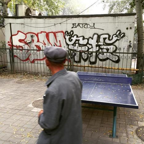 Real Beijing Graffiti within authoritarian borders - Street I Am | Street Art Planet | Scoop.it