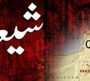 Shia professor martyred, colleague injured in Yazidi terrorist attack ... | shiakillings | Scoop.it