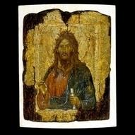 British Museum - Byzantine Empire | Byzantium art | Scoop.it