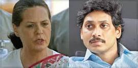 Will YSRCP Merge with Congress   Niyantha9   Scoop.it