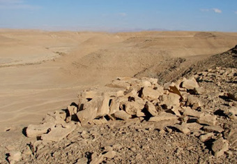5,000-year-old leopard trap discovered in Israel | Aux origines | Scoop.it