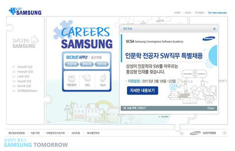 삼성전자가 인문학과 SW를 아우르는 통섭형 인재를 찾습니다.   IT업계를 지향하는 인문학 전공자들을 위한 취업정보   Scoop.it