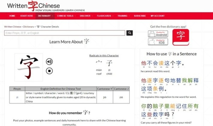 Sponsored App Review: WCC Chinese Dictionary   Androidheadlines.com   The World of Indigenous Languages   Scoop.it