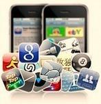 Las 10 aplicaciones móviles más utilizadas por profesionales y ejecutivos. | Aplicaciones móviles: Android, IOS y otros.... | Scoop.it