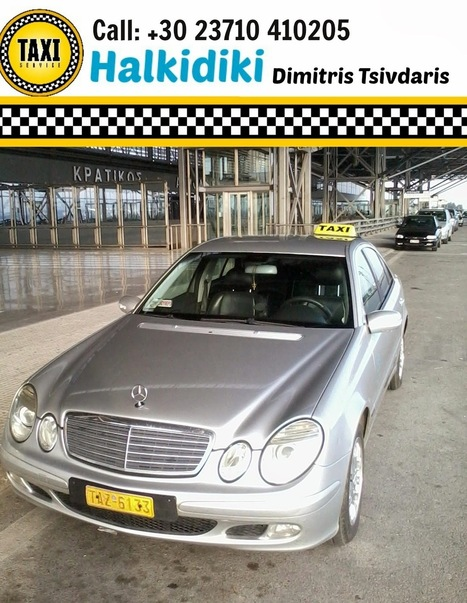 #TAXI SERVICE #HALKIDIKI: Experience your holidays in Halkidiki without stress. | Discover Halkidiki | Scoop.it