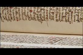 Rare Manuscripts Help Students Understand Literature | Google Lit Trips: Reading About Reading | Scoop.it