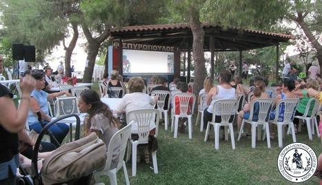 Με Δράσεις Ανακύκλωσης και Παράσταση Καραγκιόζη η 1η βράδιά πολιτισμού | Agios Thomas Tanagras | Scoop.it