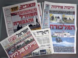 Israël: un journal de la droite nationaliste rachète le quotidien Maariv | DocPresseESJ | Scoop.it