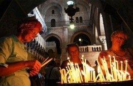Christian Israel tours - Israel Holyland Travel | News From Jerusalem | Scoop.it