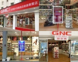 CAYIN Has Successfully Established GNC Digital Stores in Taiwan | Digital Signage Software | Scoop.it