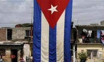 Cuba pone a punto su primera Zona Especial de desarrollo | Un poco del mundo para Colombia | Scoop.it