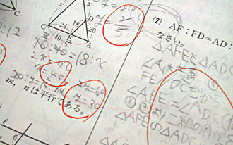 10 Great Websites for Maths Students | A New Society, a new education! | Scoop.it