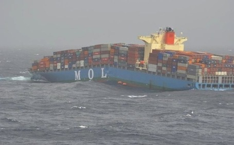 MOL Comfort Suffers Broken Back, Sinks Off Yemen | gCaptain ⚓ Maritime & Offshore News | ScubaObsessed | Scoop.it