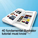 40 Fundamental Illustrator Tutorials You Must Know | Adobe Illustrator | Scoop.it
