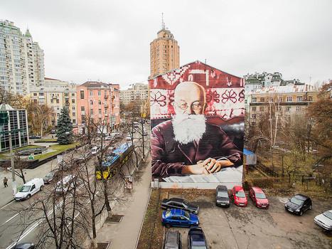 Street art 'Mikhailo Grushevsky portrait' | World of Street & Outdoor Arts | Scoop.it