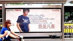 La Chine, prochaine superpuissance de l'e-commerce | l'investissement | Scoop.it