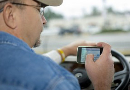 Distracted Drivers Are Distracted 79% Of The Time | Social Network for Logistics & Transport | Scoop.it