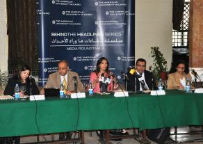 AUC roundtable discusses Egyptian women   Égypt-actus   Scoop.it
