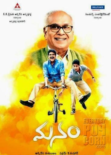 రివ్యూ: మనం   Telugu cinema News   Scoop.it