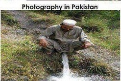 Ted Pakistani : Pakistan photography | Funny Photoshop | Scoop.it