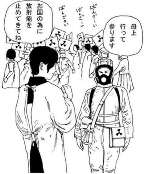 田原直樹 - 田原直樹's Photos | Facebook | Japan Now 1 地球のつながり方  震災・原子力事故・紫陽花運動・原子力賛成反対対話・遺伝子組み換え食品 | Scoop.it
