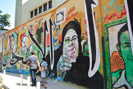 A Look At The Street Art That Spurred A Revolution | 21st Century skills of critical and creative thinking | Scoop.it