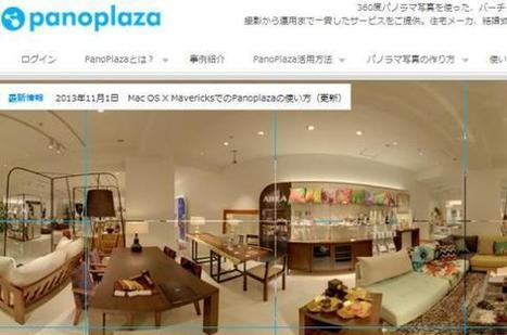 L'actu tech en Asie : la réalité augmentée gagne du terrain au Japon - Les Échos | wearable computing glass | Scoop.it