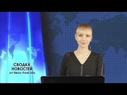 Donbass News Roundup - 6th February, 2016 (VIDEO) | Global politics | Scoop.it