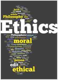 Is Your Content Curation Ethical? A 10-Step Checklist | EDUCACIÓN 3.0 - EDUCATION 3.0 | Scoop.it