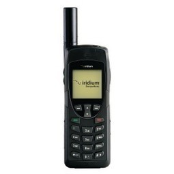 Know 5 Essential Reasons To keep Satellite Phones During Travelling | Technology | Scoop.it
