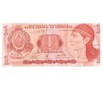 Honduran Currency | Honduras, Russell Hooks | Scoop.it