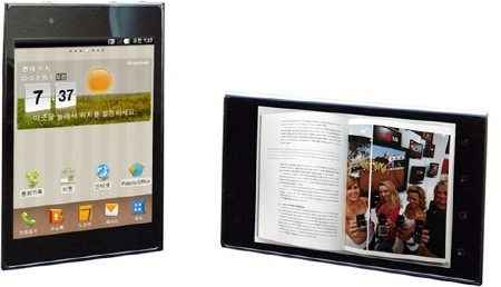 Verizon and LG Team Up with Optimus Vu to Challenge Galaxy Note | Mobile IT | Scoop.it
