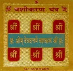 Vashikaran mantra for your loved ones | Astro Service Centre | Astrology | Scoop.it