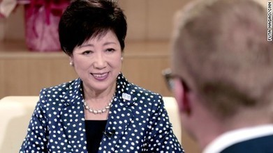 First woman to break Tokyo's 'steel ceiling' wants to make it easier for others | grants | Scoop.it
