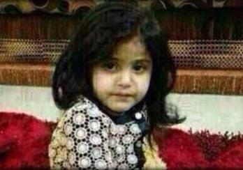 اخبار السعودية : انتشال جثة الطفلة لمى الروقي بعد 40 يوم من سقوطها ! | اخبار | Scoop.it