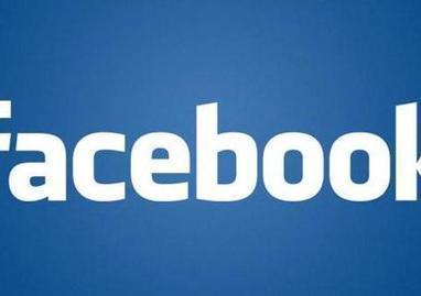 Genbeta - Facebook pierde usuarios en los grandes mercados a un ritmo alarmante   redes sociales escribana   Scoop.it