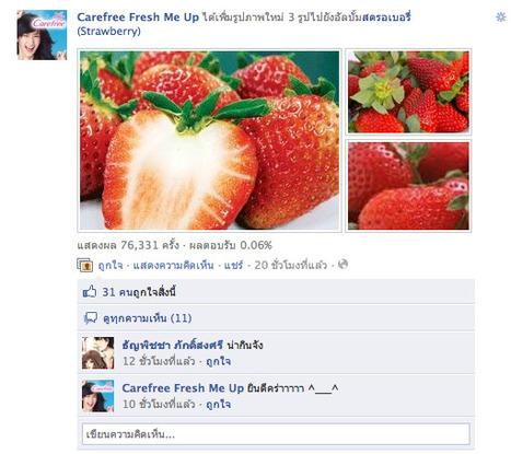 คัมภีร์ 10 สุดยอดกระบวนท่าการโพสบน Fan Page ของ Facebook | สมุนไพร รักษามะเร็ง | Scoop.it