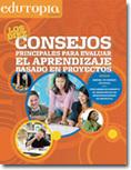 Guías Gratuitas de Clase   DIY&InformáTIC@   Scoop.it