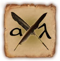 η βιβλιοθήκη μας | Ελληνικά για ξένους-κείμενα | Scoop.it