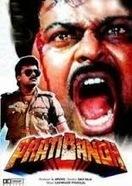 Latest Hindi Lyrics of Bollywood Movies: Pyar Mujhe Tum Karte Ho Lyrics - Pratibandh (1990)  -  Alka Yagnik, Amit Kumar   hindi movie lyrics   Scoop.it