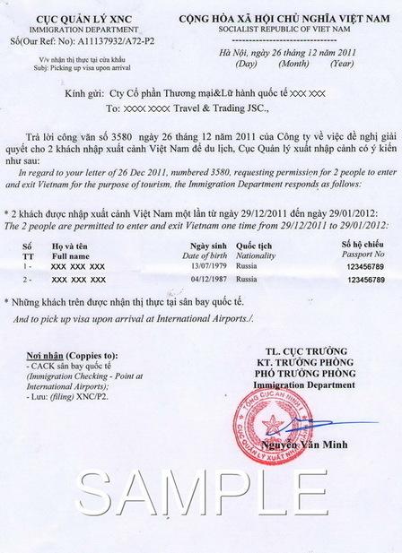 Vietnam Visa Service - Vietnam visa arrival for Indians: know about on arrival visa benefits | vietnam visa arrival for Indians | Scoop.it