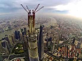 #BTP: [CHINE] Une tour de Shanghai devient la deuxième plus haute du monde | Philippe TREBAUL on SCOOP.IT - @TREBAULPhilippe - MAJORS DE LA FILIERE BTP - WWW. COPTOS.COM | Scoop.it